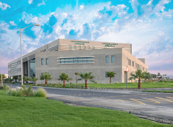 KFUPM secures 13th Position of Global Patents