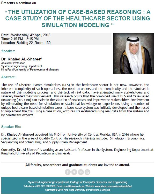 SE - Seminar - by - Dr. Khaled Al-Shareef - 2.pdf